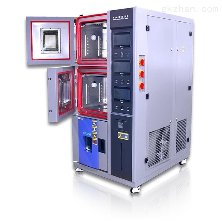复层式高低温试验箱 场地限制的理想选择