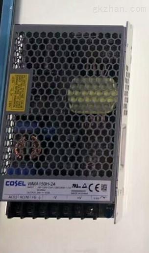 COSEL医疗级开关电源WMA150H-24