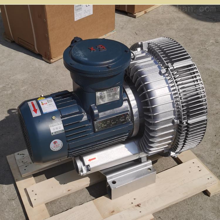 微型高压防爆风机-防爆旋涡气泵价格