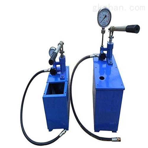 手动试压泵 现货