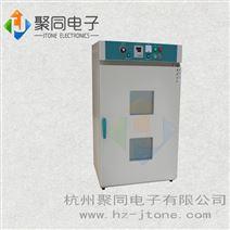 电热恒温干燥箱不锈钢内胆智显数控