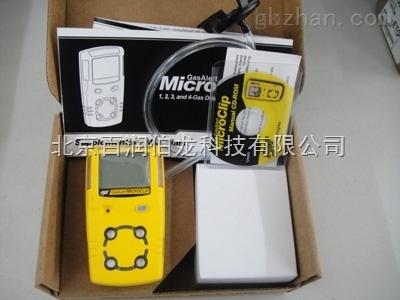 BW便携式四合一气体检测仪
