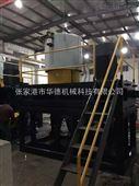 张家港市华德pvc粉末带变频塑料搅拌机800/2500卧式高速混合机组