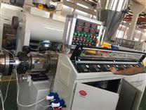 pvc熱切硬質造粒機雙螺杆造粒擠出機設備
