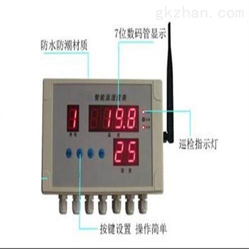 温湿度采集仪 现货
