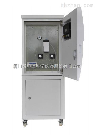 在线氨氮自动分析仪(比色法)/水质氨氮在线自动监测仪/在线氨氮监测仪