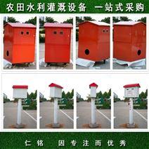 钢制井房-推动水价改革-实现智能灌溉