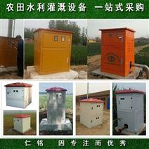 灌溉射频器生产销售售后一体化
