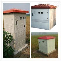 农田机井灌溉智能井房 模压玻璃钢井房