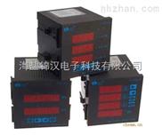 专业X系列数显电测仪表