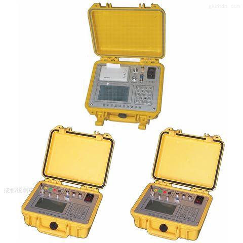 RCJL-330计量装置综合测试系统