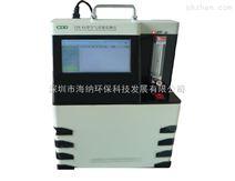 空气质量监测仪CPR-KA