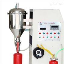 鸿源GFM8-2全自动型干粉灌装机消防资质