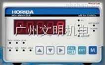 HORIBA MEXA-720NOx便携式分析仪