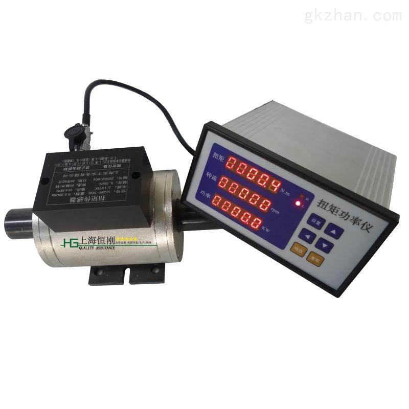电动阀门动态力矩测试仪SGDN(0-500N.m)