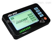 JDI-800 多功能智能显示器