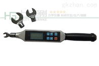 高精度测试扭力扳手工具0-100N.m 200N.m