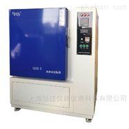 QJCK-350恒温恒湿试验箱