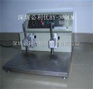 339耐磨试验机
