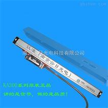 广州SINO-诺信-信和KA300光栅尺