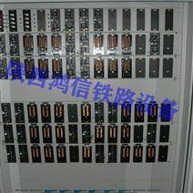 铁路电信号标识牌组合柜分线柜陕西鸿信铁路