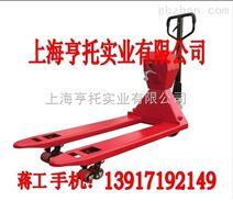 安徽1吨电子叉车秤
