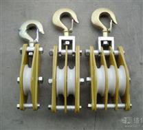 JH绝缘滑车放线滑车2T双轮电缆电力施工绝缘