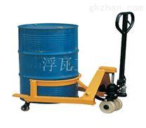 环抱液压油桶搬運車