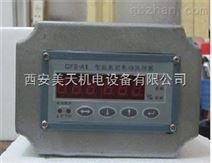 执行器位置发送器WF-5100