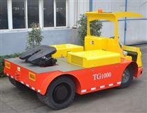 TG1000电动牵引车