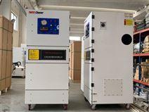 MCJC-2200激光雕刻粉尘集尘器