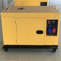 HS18000T/TS静音15KW柴油发电机