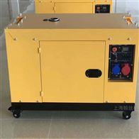 HS18000T/TS15KW柴油发电机220V/380V