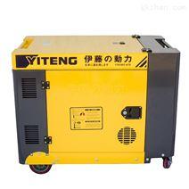 自启动8kw柴油发电机YT8100T-ATS