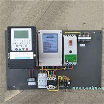 水电双计数据远传智能控制器 玻璃钢井房