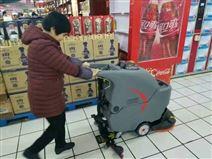 超市自动擦地机商场全自动洗地机刷地机