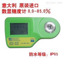 数显糖度计数字折光仪折射仪 意大利产MA871(AMR100)高糖分浓度检测