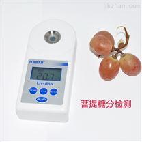 数显糖度计 糖度仪电子测糖仪糖量仪 水果糖分检测仪0-55% 甜度计