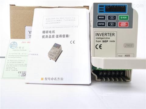 JSCC精研0.25kw变频器A025INVERTER