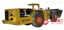 HLWJ-6.0柴油铲运机