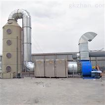 处理喷漆废气环保设备