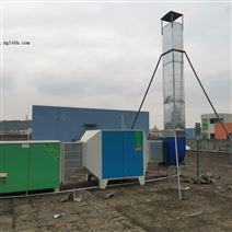 喷漆废气环保处理设备
