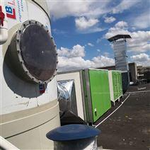 塑胶喷漆废气处理设备  启绿环保价格