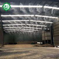 料场高压水雾除尘系统