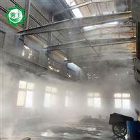 水雾喷淋降尘系统