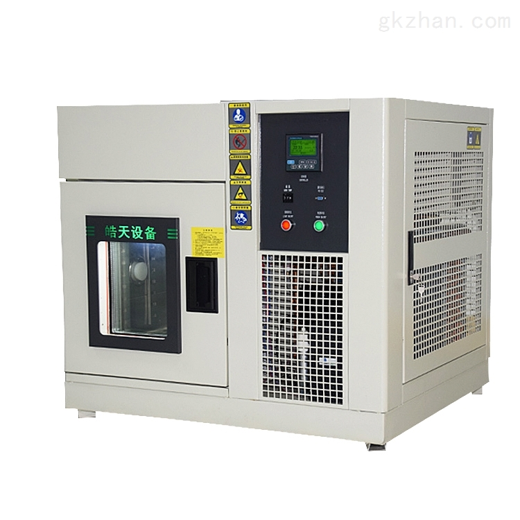 东莞36L桌上型调温调湿试验箱