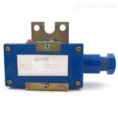 温度传感器,特点、性能、用途、技术参数