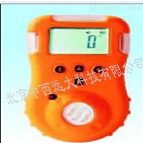 便携式气体探测器(测氢气)