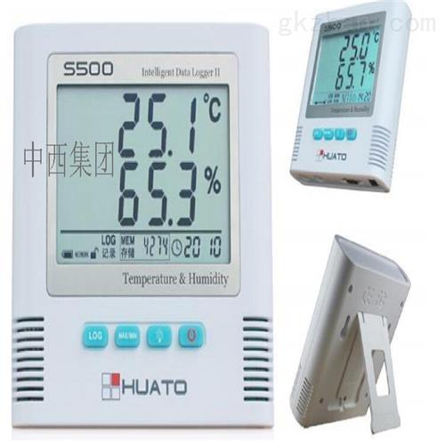 干湿度温度计内置探头(含记录功能)