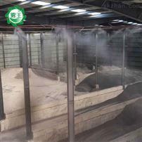 搅拌站料棚喷雾除尘设备